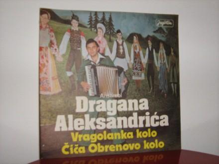 Ansambl Dragana Aleksandrića - Vragolanka Kolo