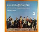 Ansambl Renesans – Greatest Hits, LP