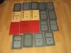 Antikvarne knjige ,komplet 19 knjiga.