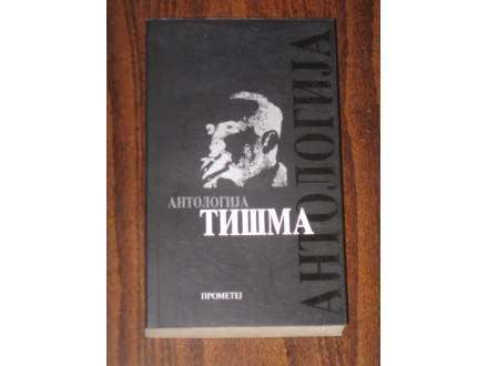 Antologija Tišma (NOVO)