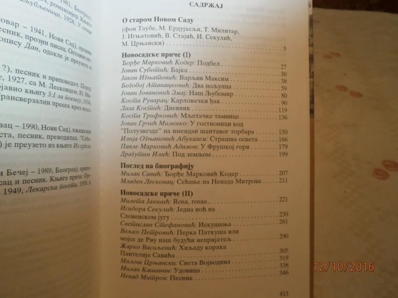 Antologija stare novosadske priče + NOVO +