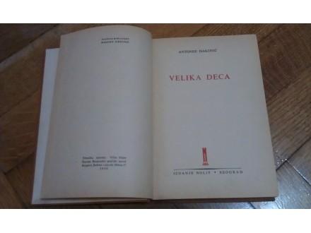 Antonije Isaković - VELIKA DECA