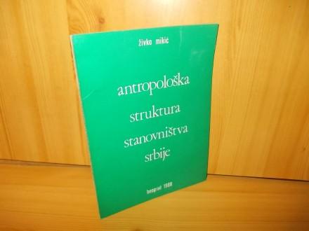 Antropološka struktura stanovništva Srbije