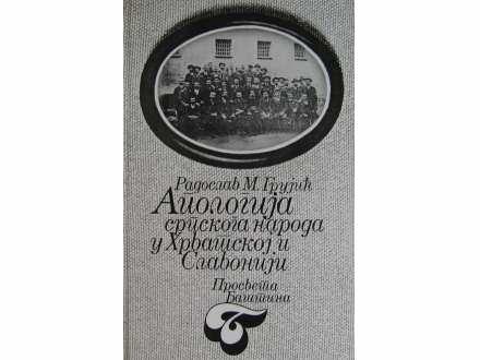 Apologija srpskog naroda u Hrvatskoj i Slavoniji Grujic