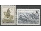 Argentina,150 god bitke kod Čakabuka 1967.,čisto
