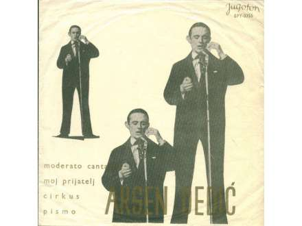 Arsen Dedić - Moderato Cantabile