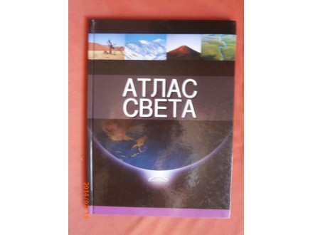 Atlas sveta