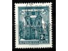 Austrija 1958.god (Michel AT 1049)