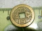 Autentični kineski novčići koji donose sreću