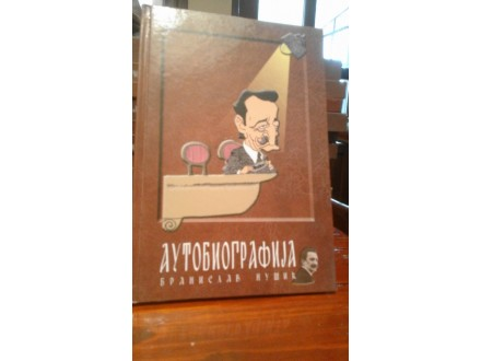 Autobiografija - Branislav Nušić LEKTIRA