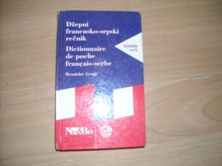 B.GRUJIC  DZEPNI FRANCUSKO-SRPSKI RECNIK