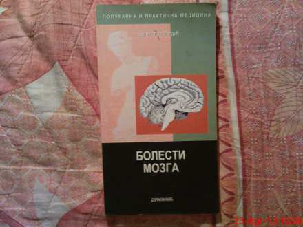 B. MAFDIC -  BOLESTI  MOZGA
