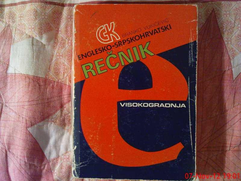 B. VUKICEVIC - ENGL- SRPSKO. RECNIK - VISOKOGRADNRADNJA