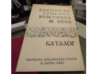 BAKROREZI SRPSKIH UMETNIKA 18. VEKA -katalog