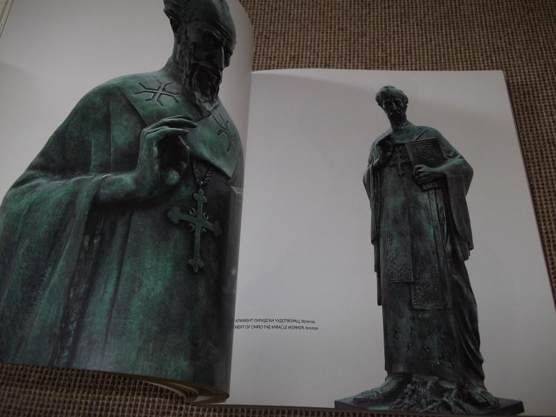 BALKANSKO SAZVEŽĐE Skulpture i crteži - Tome Serafimovs