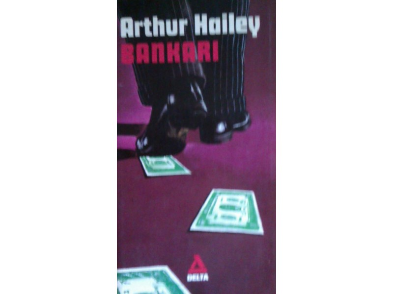 BANKARI - ARTHUR HAILEY
