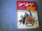 BAZAR-KUVAR 1- mali veliki-politika- 2004