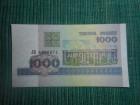 BELARUS 1000 Rublei 1998