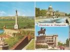 BEOGRAD / Pozdrav iz Beograda - perfekT