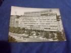 BEOGRAD-ROBNA KUĆA`BEOGRAD`1961