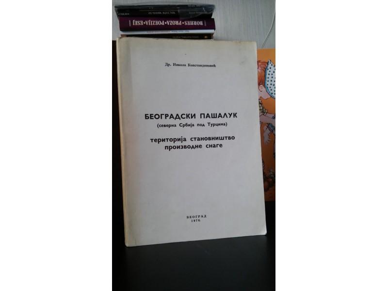 Beogradski Pasaluk Nikola Konstandinovic 1970 Kupindo Com