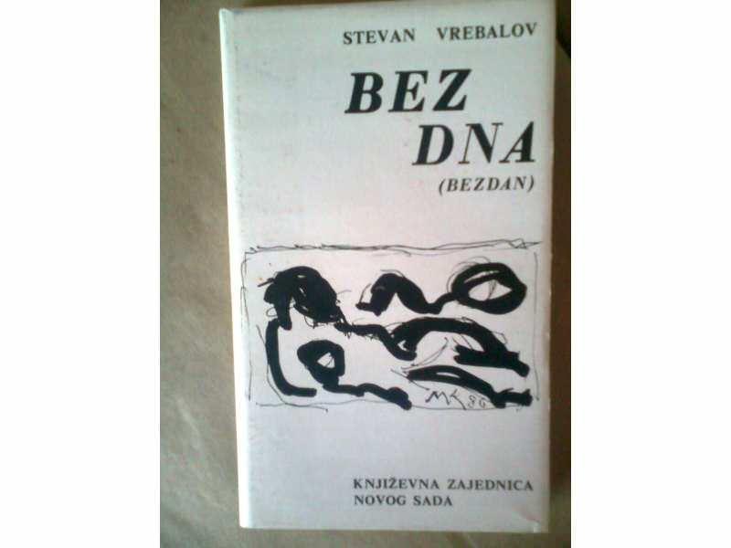 BEZ DNA (BEZDAN)