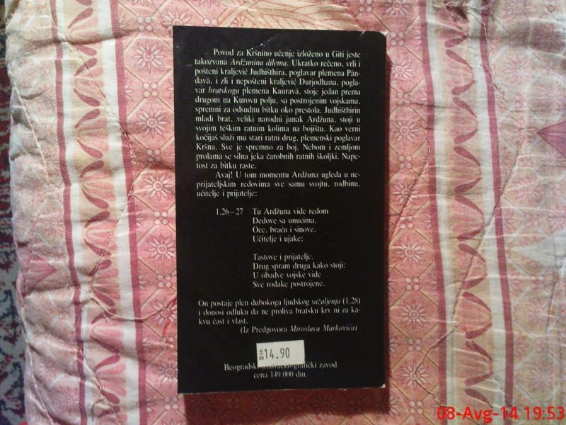 BHAGAVAD  GITA  -- PESMA GOSPODNJA