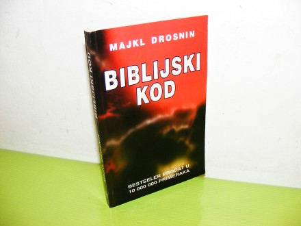 BIBLIJSKI KOD