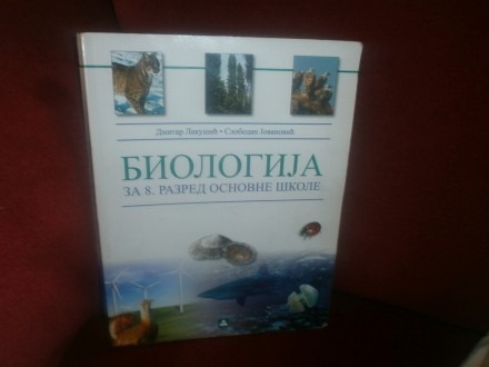 BIOLOGIJA ZA 8 RAZRED   Dmitar Lakusic,Jovanovic