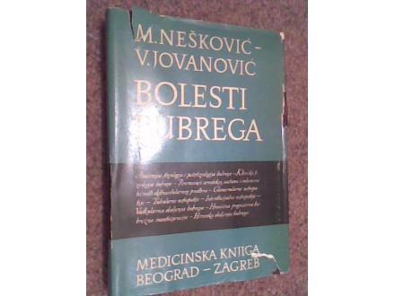 BOLESTI BUBREGA - Nešković/Jovanović