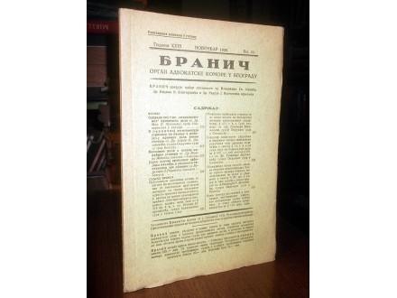BRANIČ: Organ advokatske komore (XXVI-11, 1938)