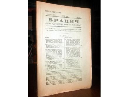 BRANIČ: Organ advokatske komore (XXVI-6, 1938)