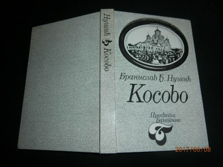 BRANISLAV NUŠIĆ, KOSOVO
