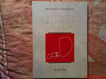 BRANISLAV STEFANOVIC --  MOTALITET ZELUCA