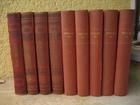 BRANKOVO KOLO 1900-1908god (9 knjiga)
