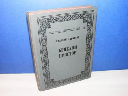 BRISANI PROSTOR  Milovan Danojlić