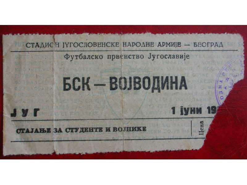 BSK-Vojvodina oko 1955