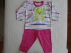 Baby club pidžama vel.86