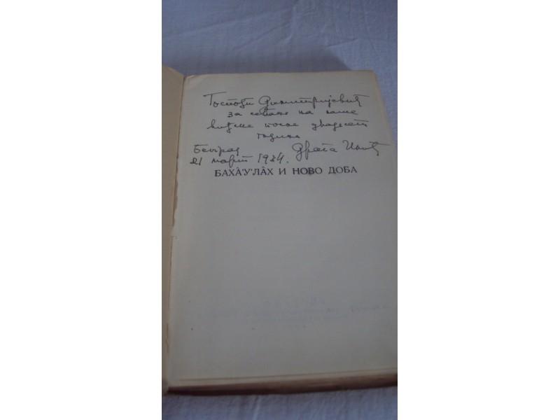 Baha`u`llah i novo doba - od Dž. E. Eslmont