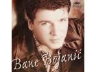 Bane Bojanić - (Samo pijan mogu da prebolim)