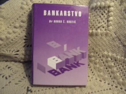 Bankarstvo, Borko Krstić