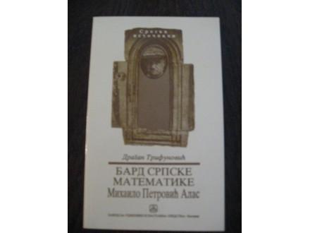 Bard srpske matematike