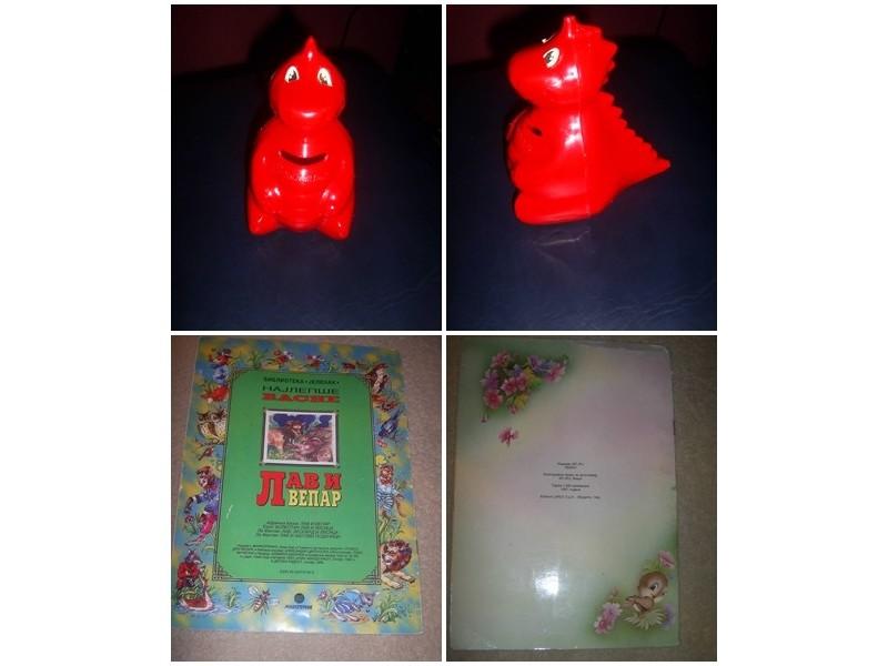 Basne za decu +poklon kasica