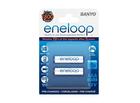Baterija  Sanyo Eneloop bat. HR-4UTGB-2BP (2 Kom)
