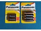 Baterije Panasonik alkalne  1,5 V   Novo.