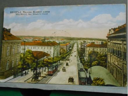 Beograd -  Miloša Velikog ulica  cca.1920.g