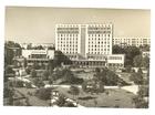 Beograd,cb razglednica,1966,putovala.