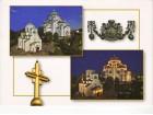 Beograd, hram Sv Save