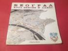 Beograd kroz vekove i danas + karta