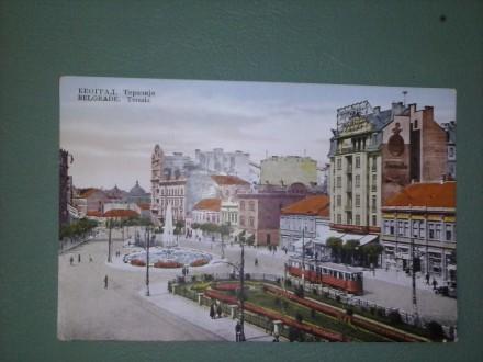 Beograd - stara razglednica (godina nepoznata)